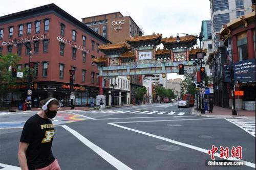 图为华盛顿市中心的唐人街街景。(<a target='_blank' href='http://www.chinanews.com/'>中新社</a>记者陈孟统摄)