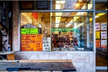纽约曼哈顿华埠百家餐厅重启寻生存,商改区推动申请户外餐位。(美国《世界日报》/张晨摄)